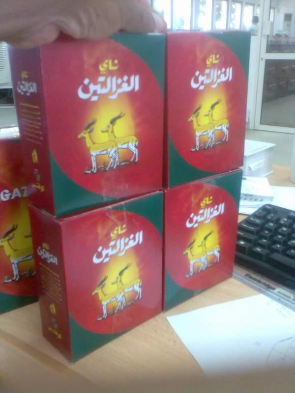 Buy Tea 2 Gazzel