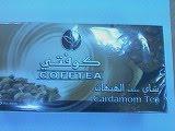 Cardamon tea bags
